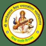 KHANDELWAL-COLLEGE-JAIPUR-education-icon